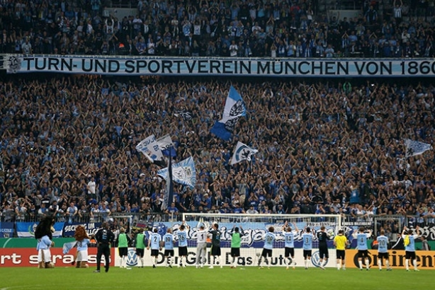 Special Cup Night Sees Brave TSV 1860 Munich Fall Just Short